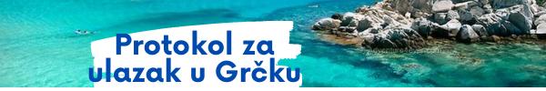protokol ulaska u grčku